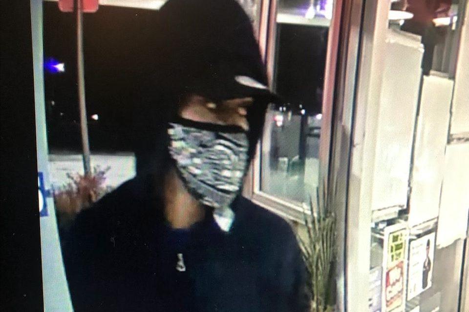 SLO Sheriff's Office Seeks Public's Help Identifying Armed Robbery Suspect