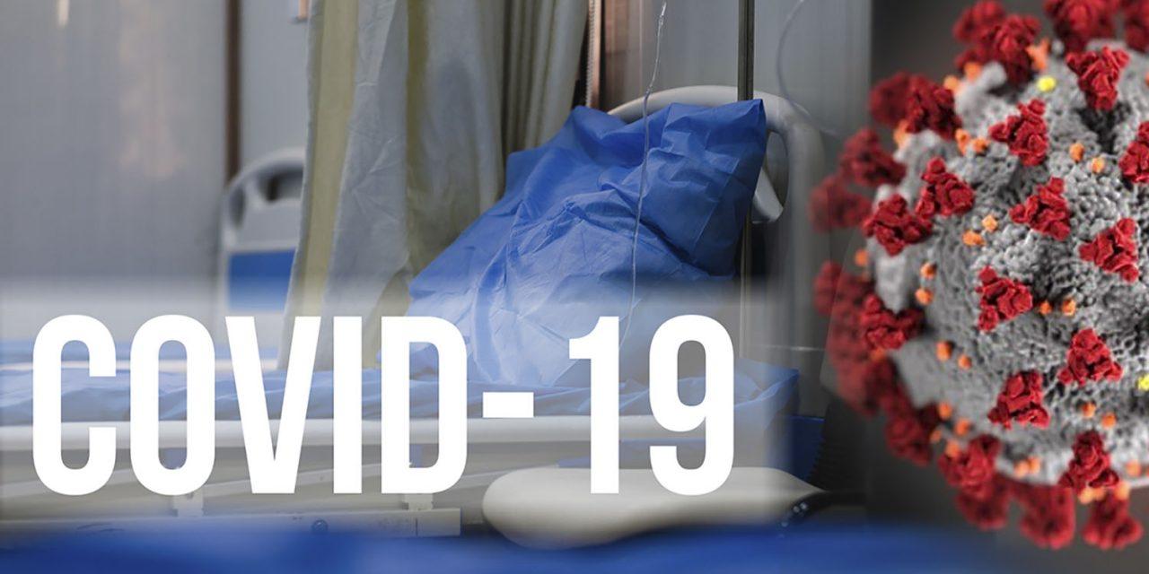 SLO County Public Health Provides ICU Bed Capacity on Readyslo.org