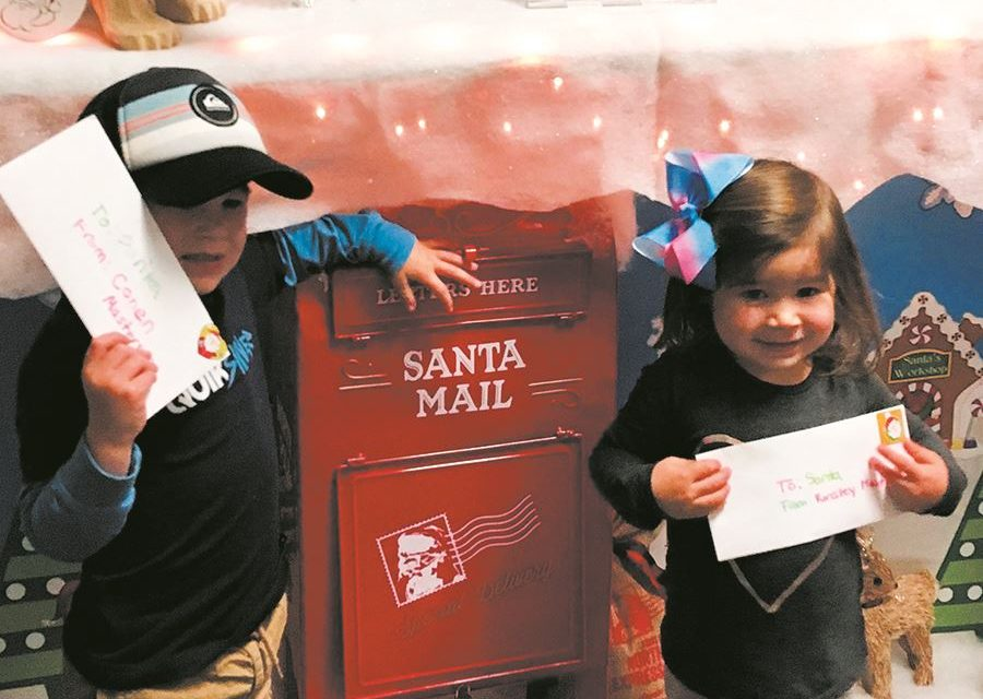 PRPD and Recreation Services Present Super Stocking Drive-Thru Giveaway
