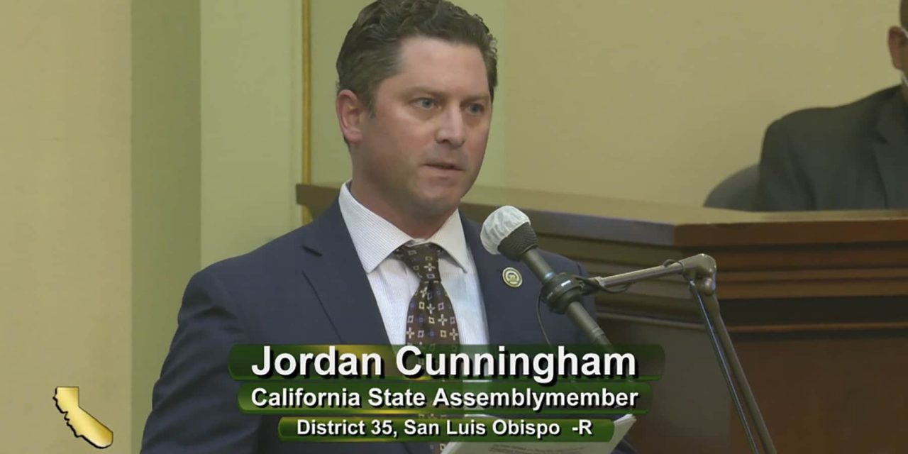 Cunningham Introduces Police Records Transparency Bill